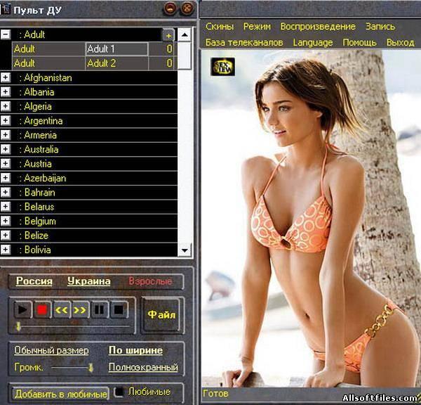 порно проги игры для кпк