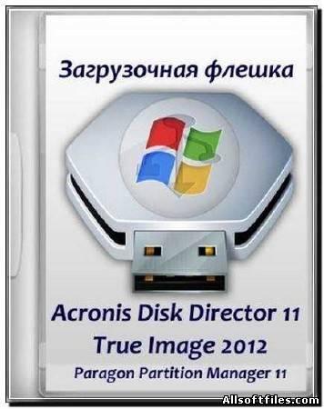 Как создать загрузочную флешку с acronis disk director