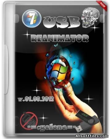 Win2000 Xp 2003 Vista 7