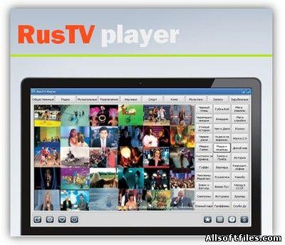 ТВ онлайн - Прямой эфир + Архивы - Онлайн телевидение